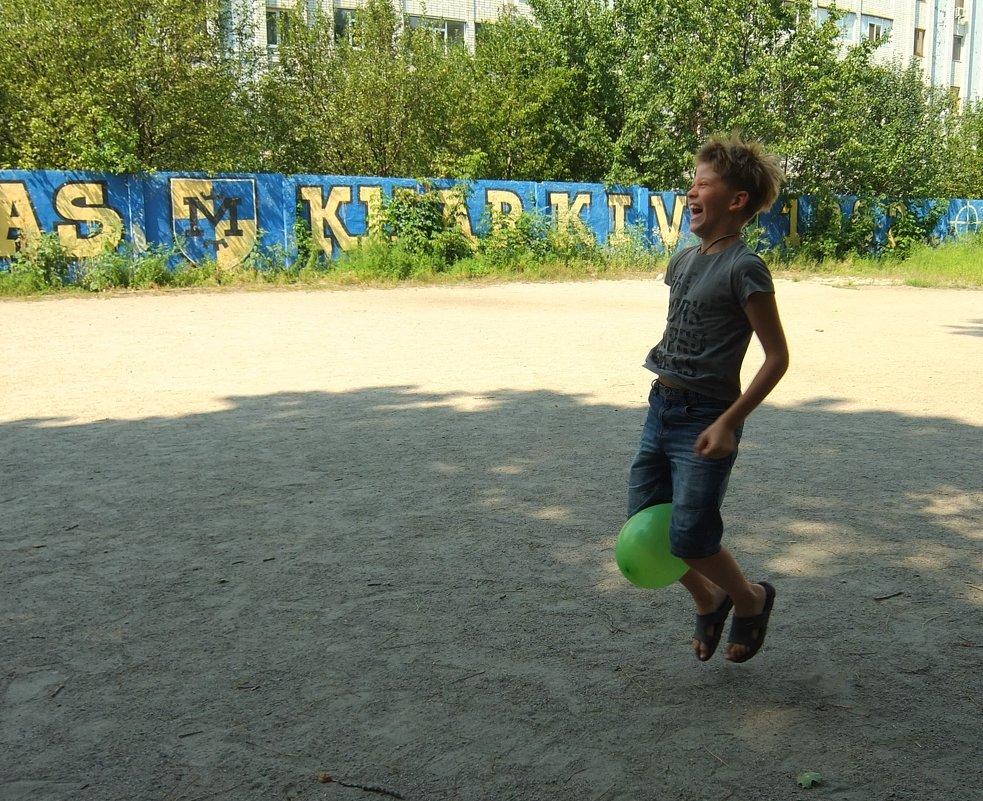 Вот оно - счастье! - Наталья Тимошенко