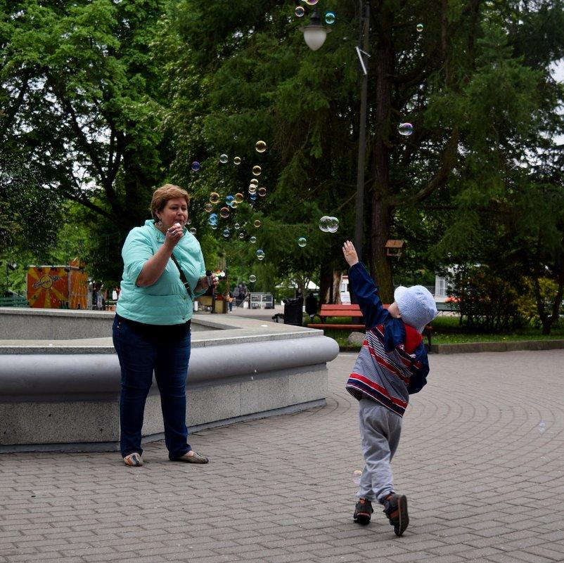 В парке - Юлия Дзязина