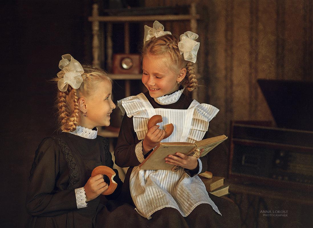 Школьница из прошлого - Анна Локост