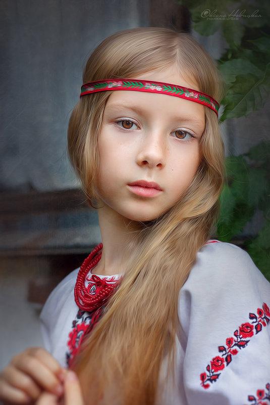 . - Оксана Новицкая
