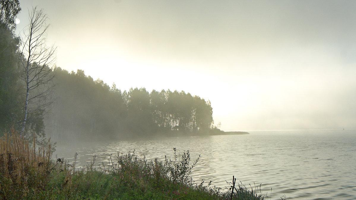 Про утро и туман ... - Александр Буланов