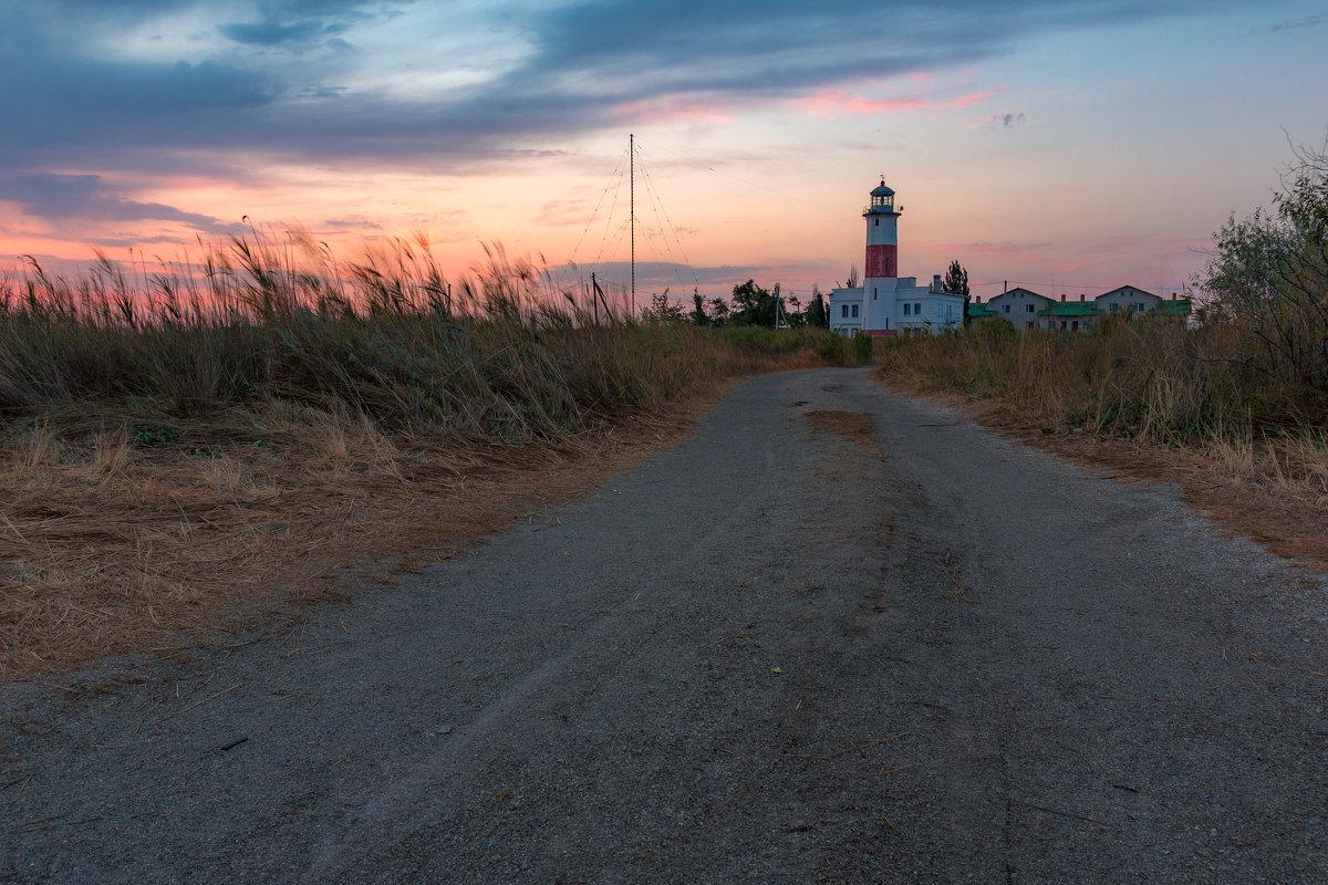 Дорога к маяку - Artem Zelenyuk