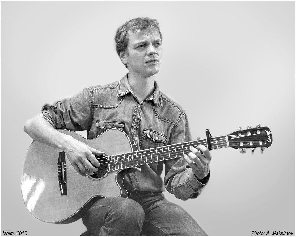 Гитарист Михаил Соломенцев - Александр Максимов