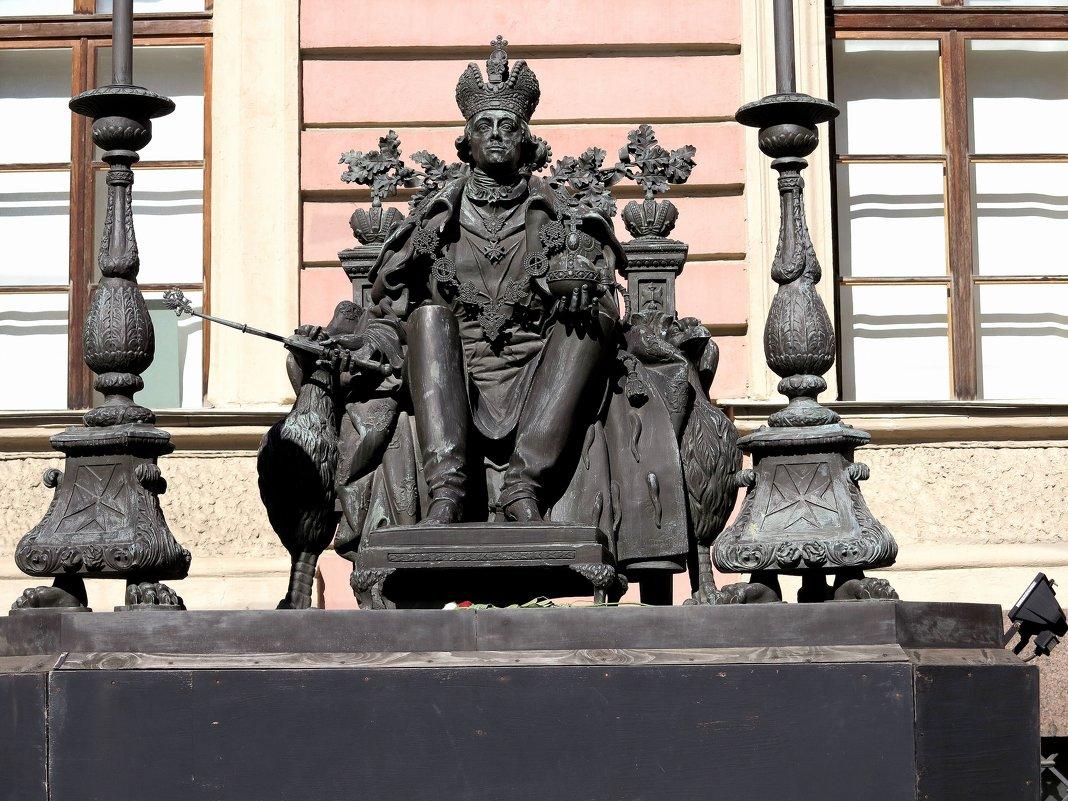 Павел Первый в замке - Наталья