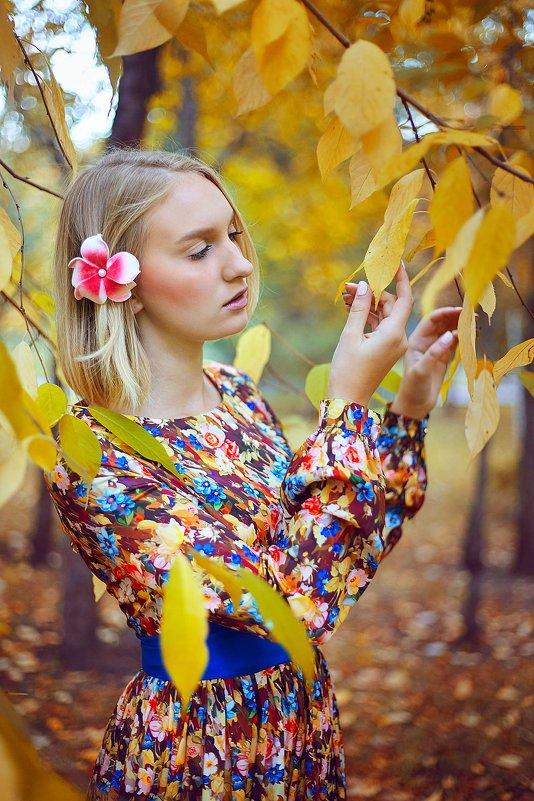 рисую осень - Артур