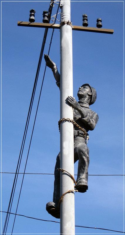 Памятник электромонтёру (Ижевск) - muh5257