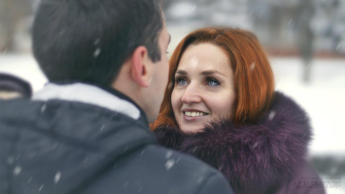 Елена и Александр - Юлиана Филипцева
