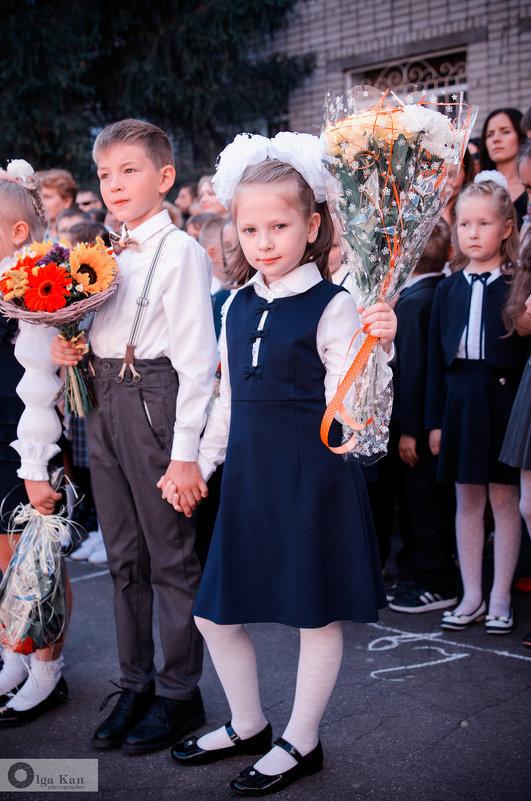 1 сентября - Ольга Кан