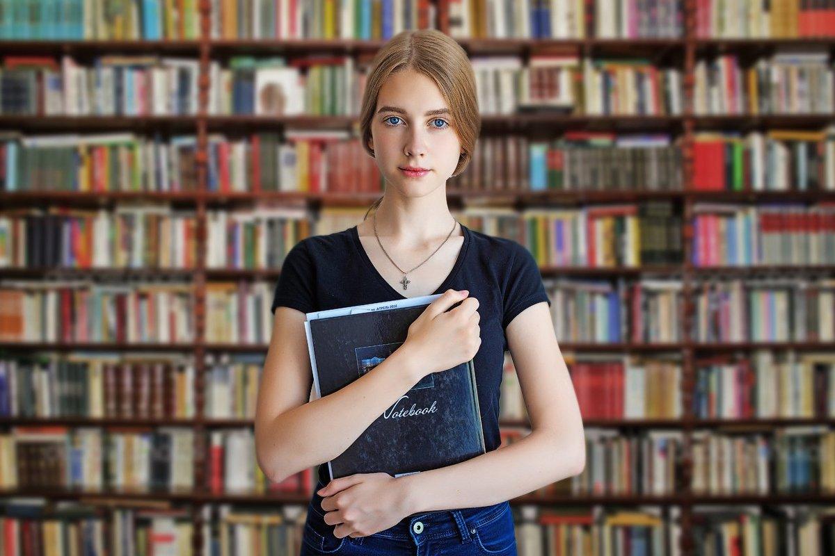 Библиотека - Александр