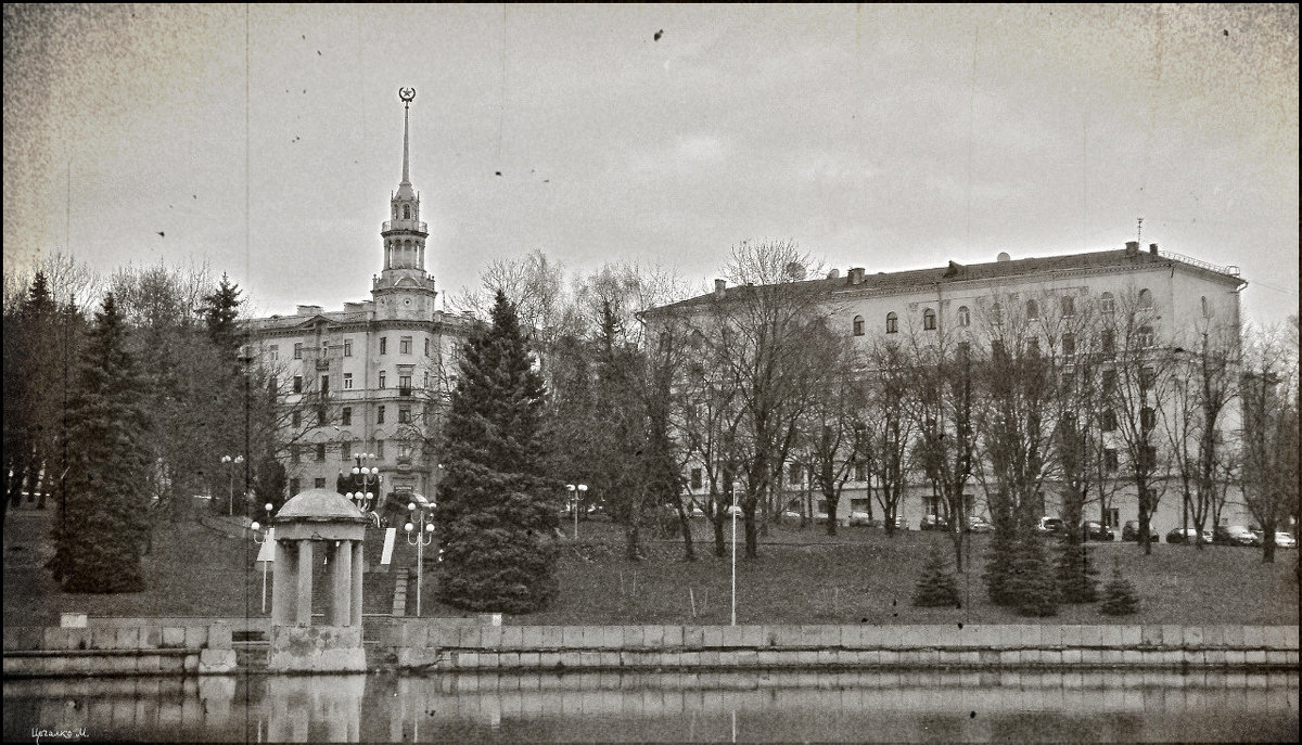 Минск - Михаил Цегалко