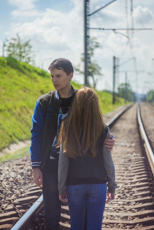 Уйти или остаться - Анна Каспер