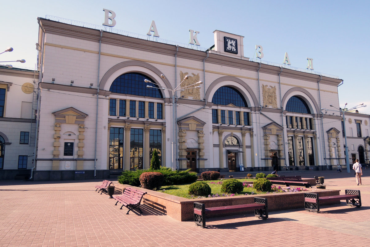 Витебский вокзал - Элен Шендо