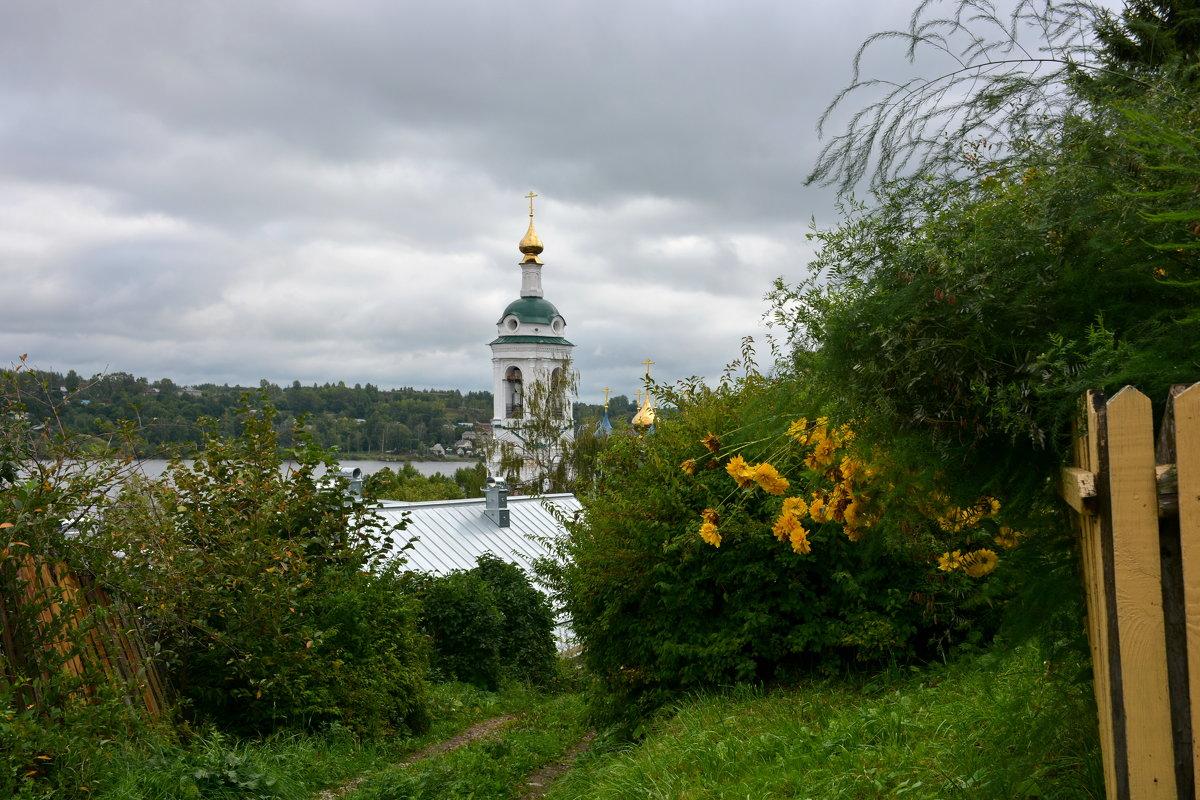 Переулками Плёса - Леонид Иванчук