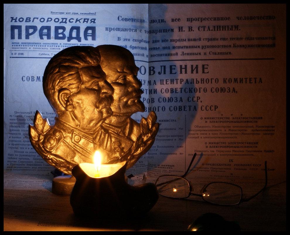Антиквариат - Марина Алексеева