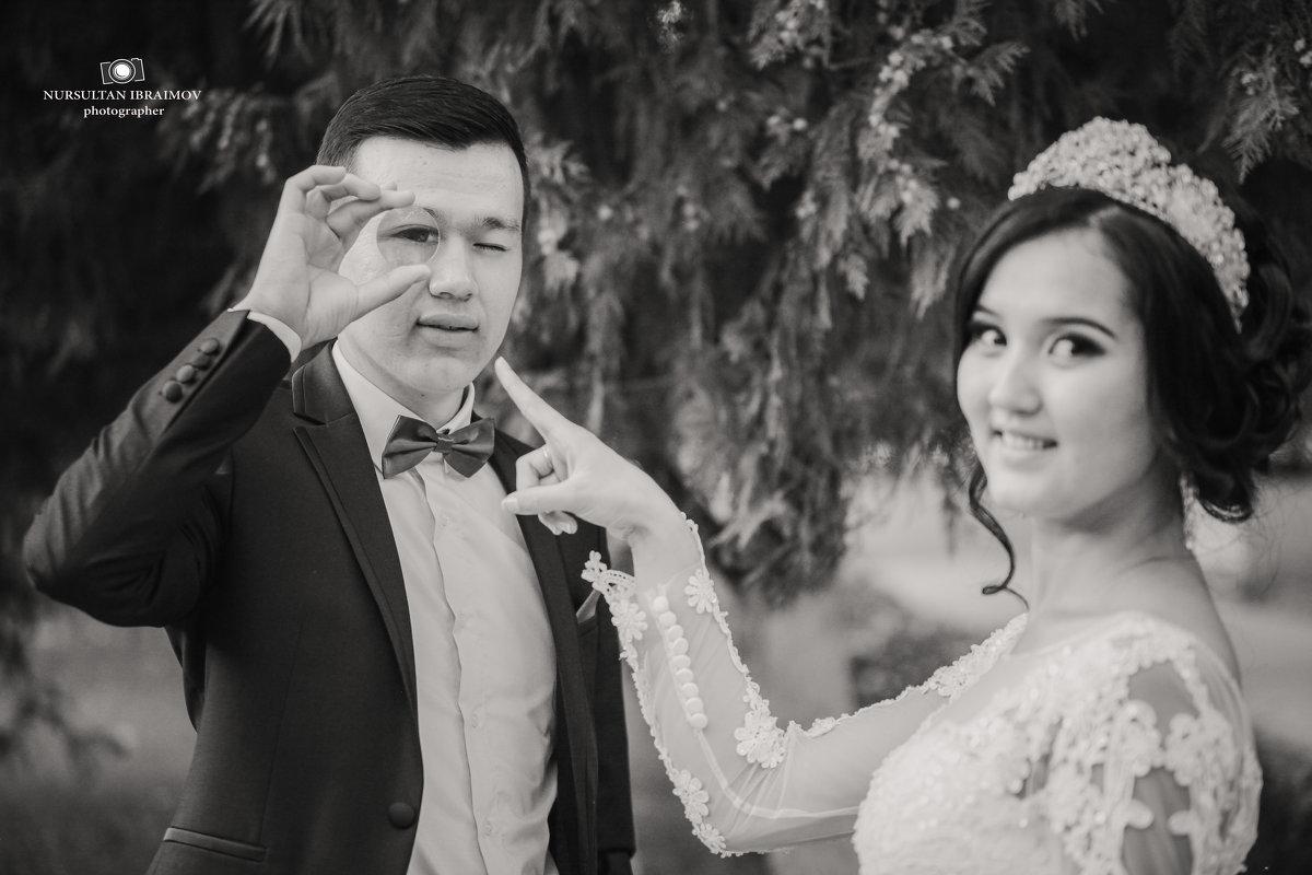 жених и невеста - Hурсултан Ибраимов фотограф