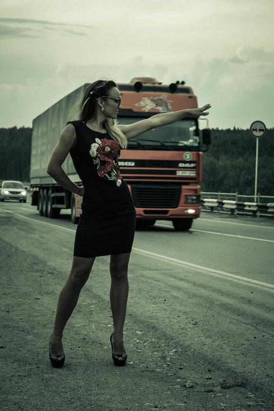 автостоп - Ольга Чазова