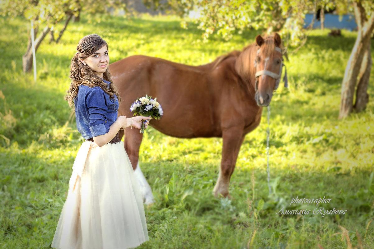 Летне-осенняя свадьба - Анастасия Рябова