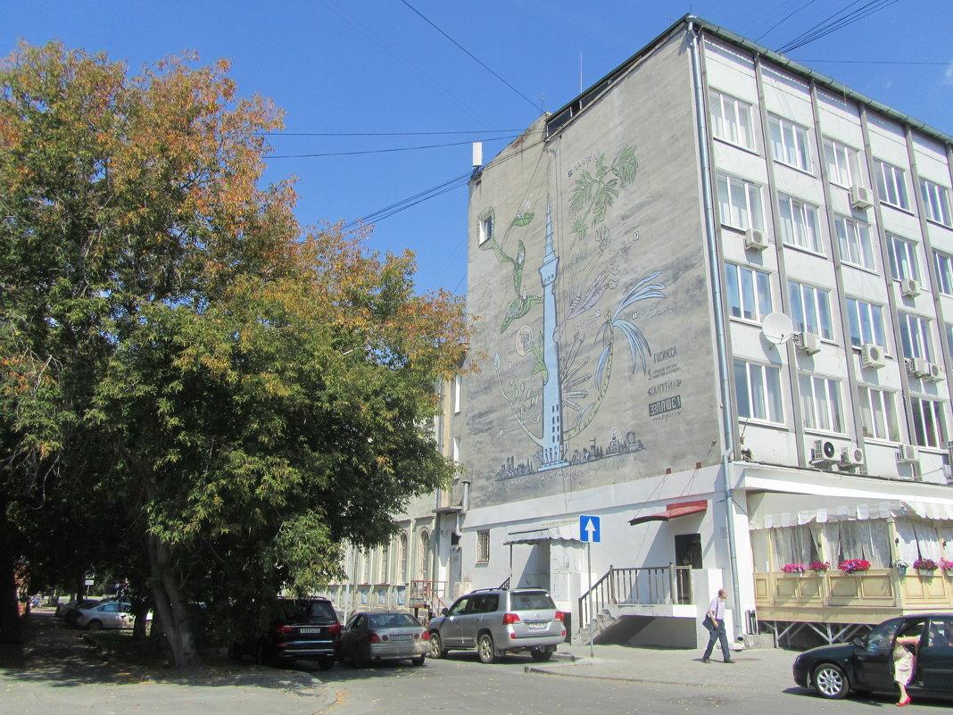 Екатеринбург - tgtyjdrf
