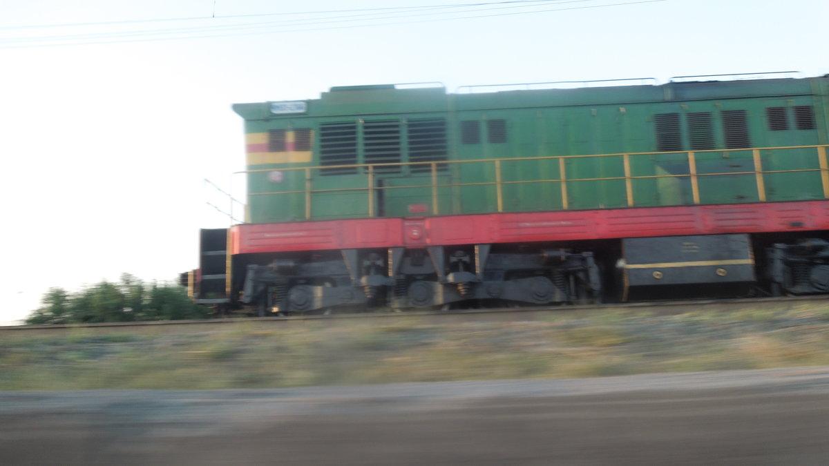 Волжский поезд - Анастасия сосновская