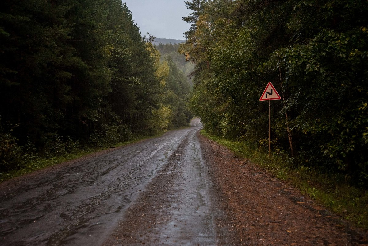 Белорецк. Окрестности горы Малиновая - Антон Журавлев
