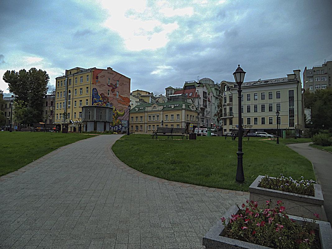 Сквер на Трубной - Яков Реймер
