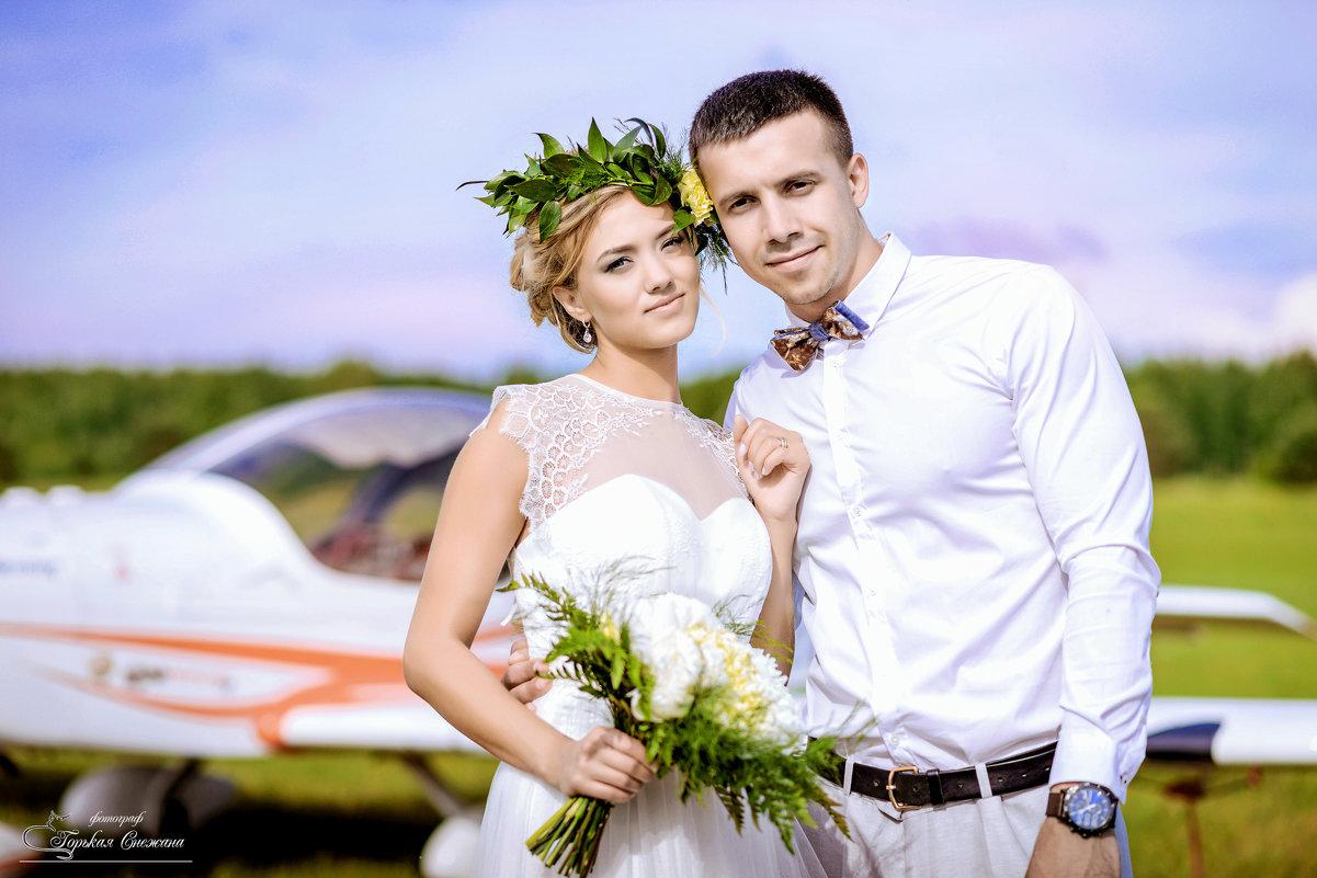 Егор и Вероника - Снежана Горькая