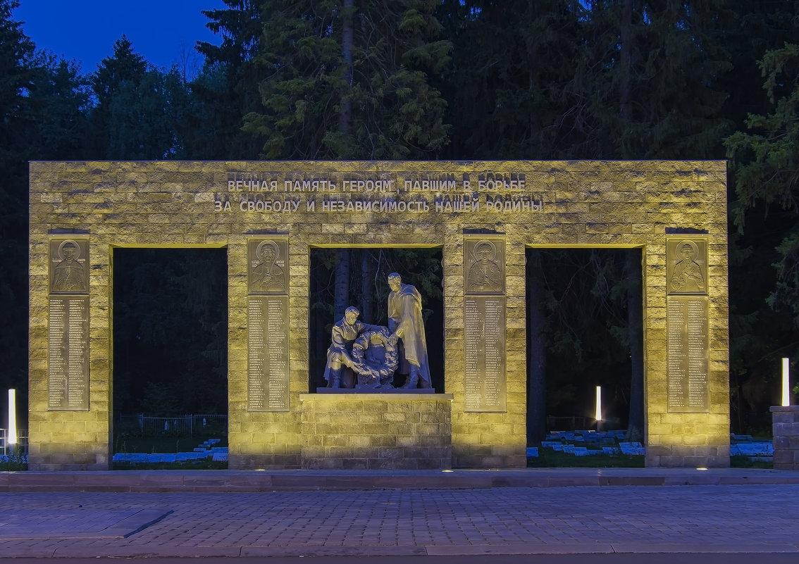 Мемориальное кладбище.  Ижевск – город в котором я живу! - Владимир Максимов