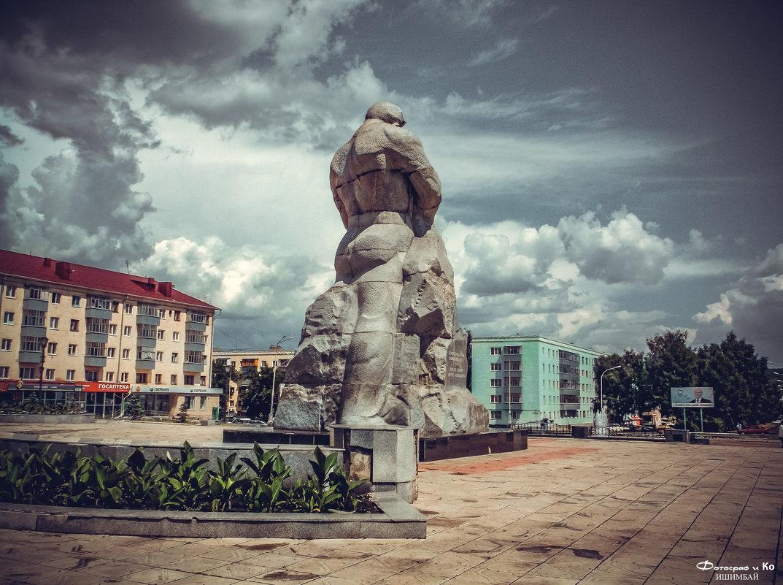 Памятник - Вячеслав Баширов