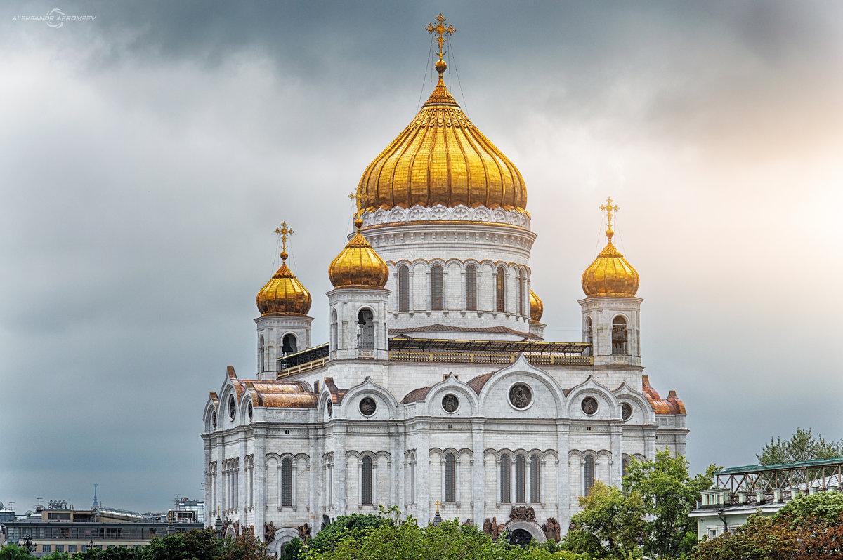 Храм Христа Спасителя - Александр Афромеев