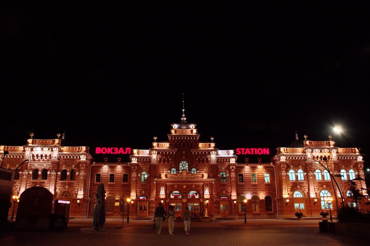 Вокзал в Казани - Надежда