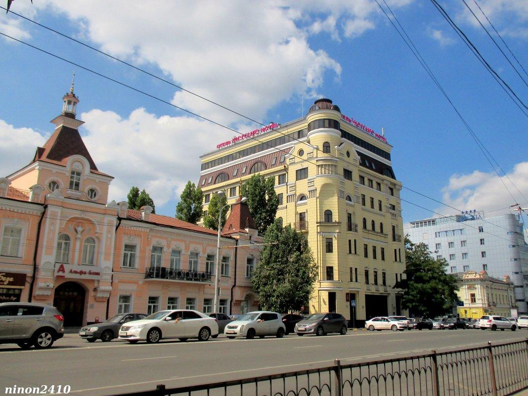 Ростов-на-Дону - Нина Бутко