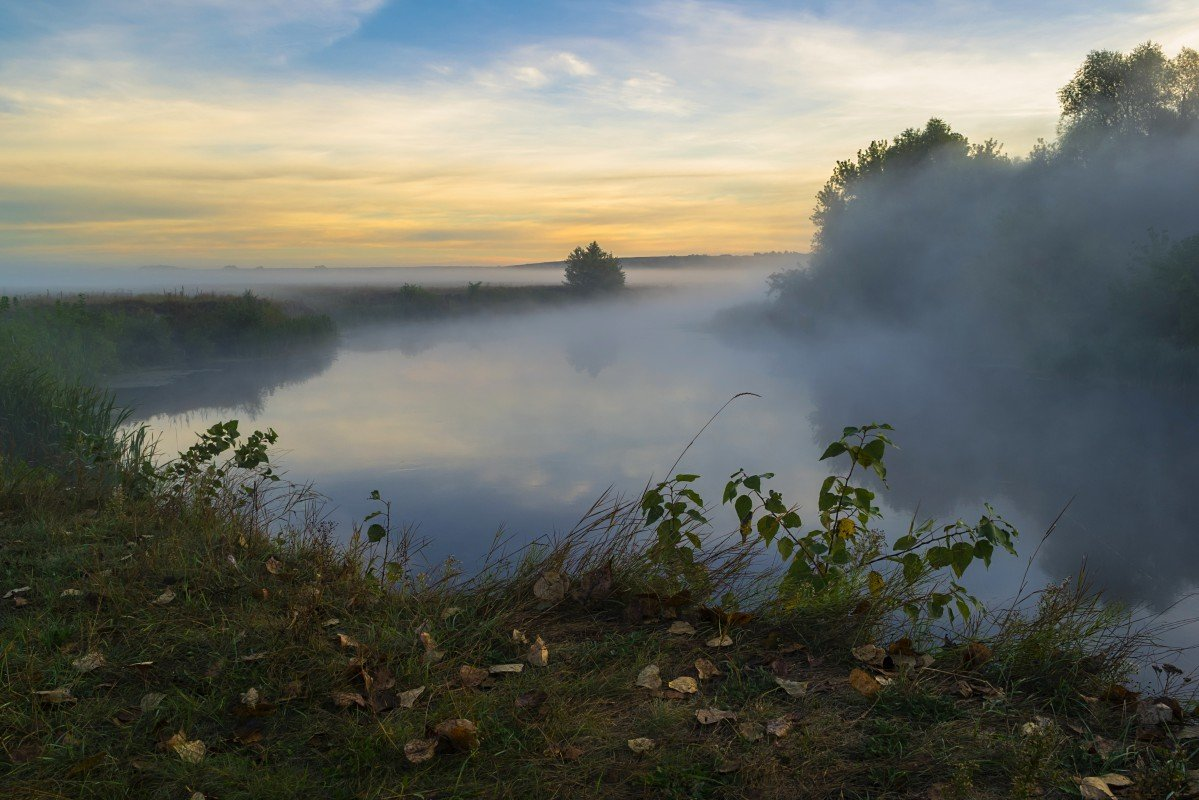 Осенний туман над рекой - Сергей Корнев