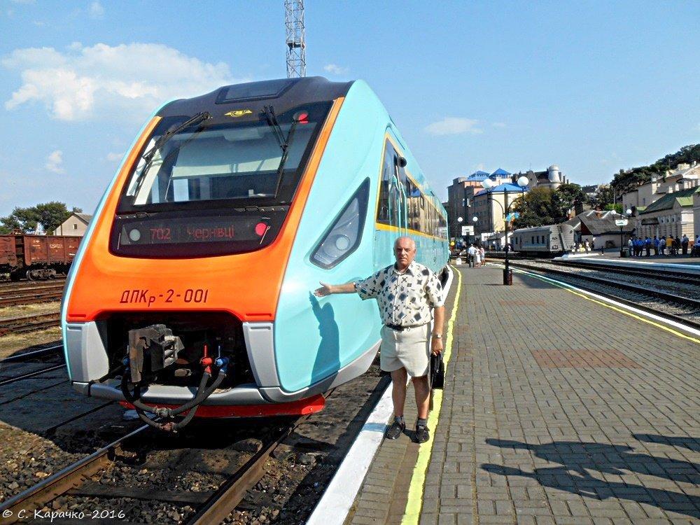 Це наш український потяг - Степан Карачко