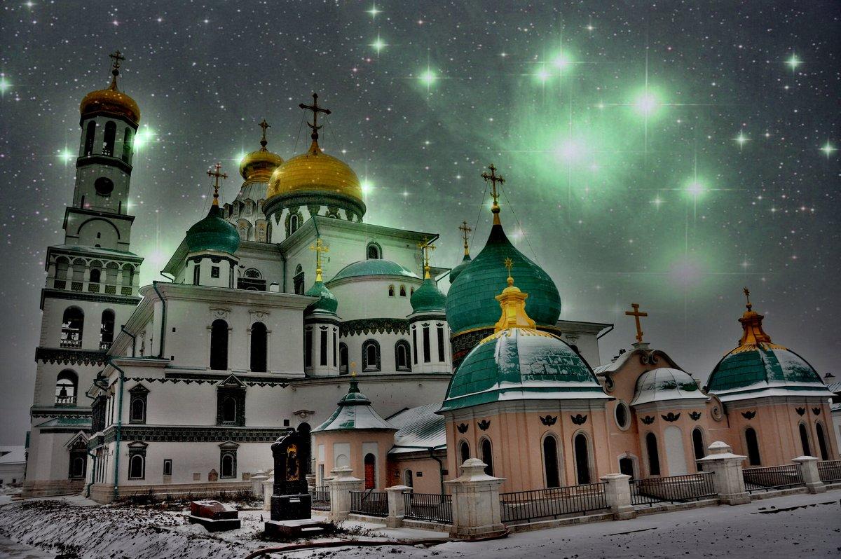 Истра - Иван Владимирович Карташов