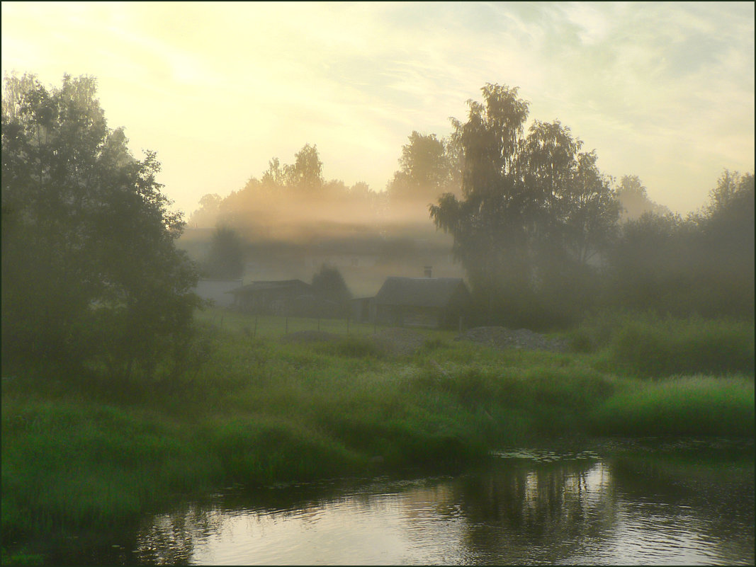 Под покрывалом тумана. - Екатерина Артамонова