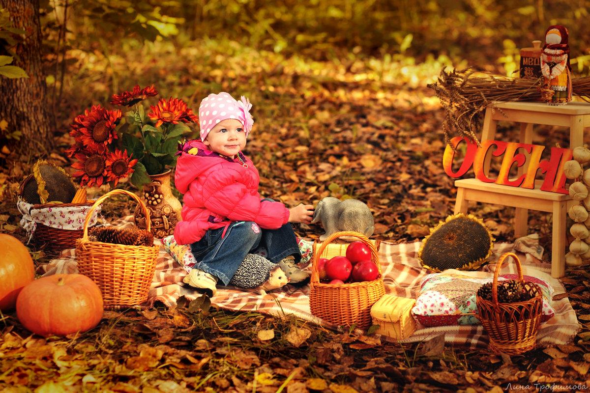 Золотая осень - Лина Трофимова