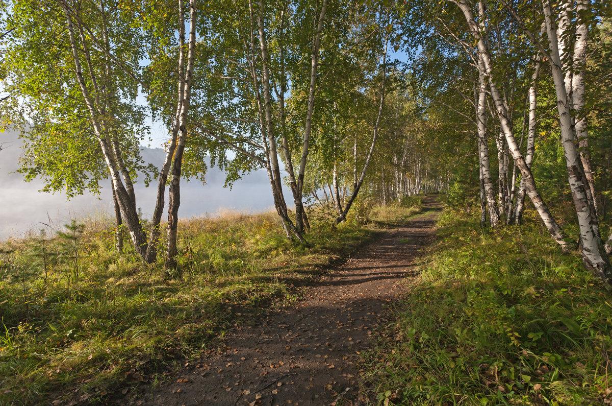 Тропинка в осень - Анатолий Иргл