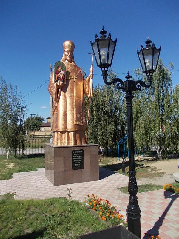 Иоасаф Белгородский - Викторина Срыбна