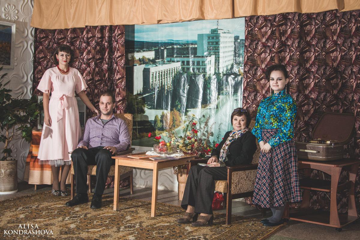 Ретро фотозона на юбилей г.Апатиты - Алиса Кондрашова
