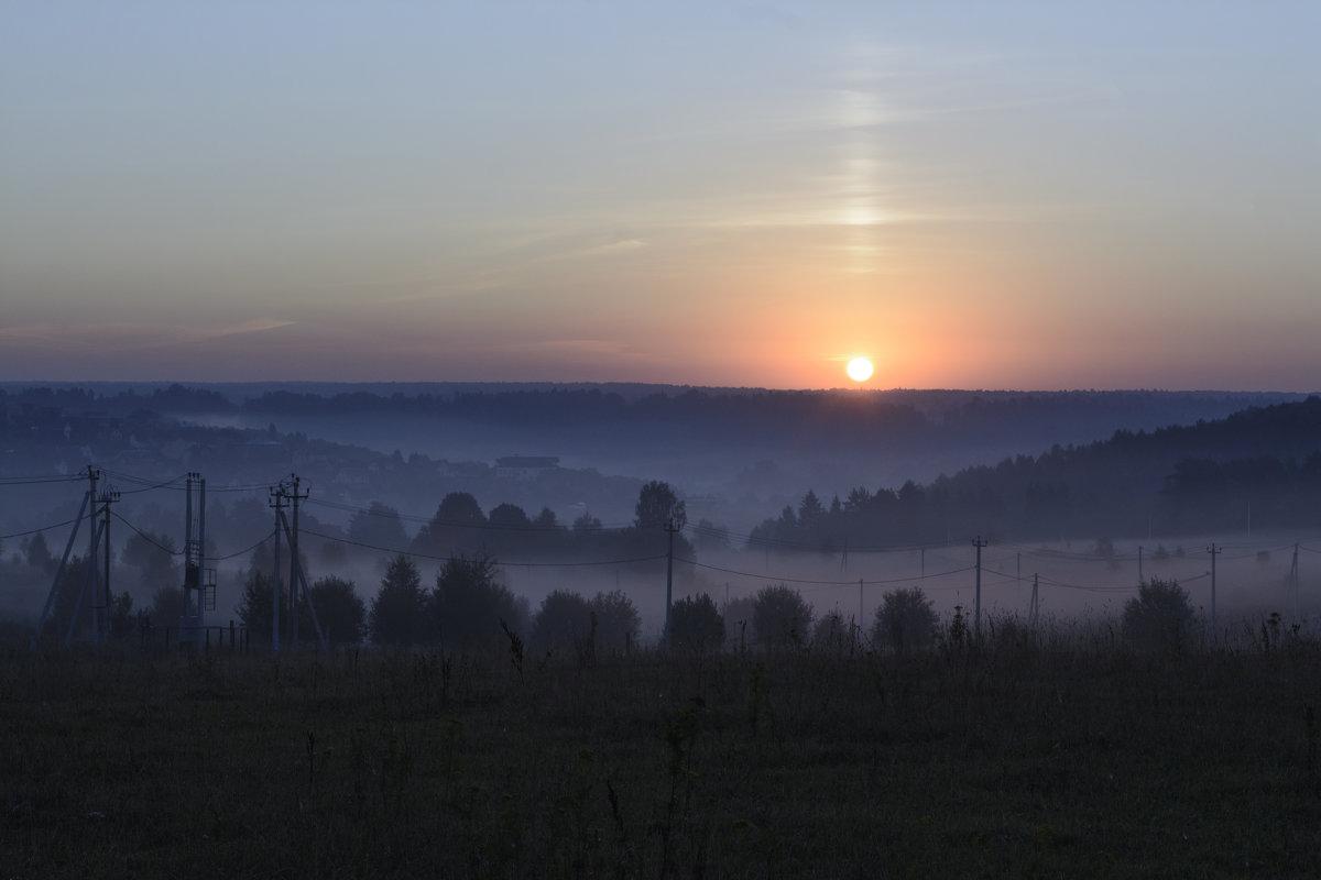 сиреневый туман - Moscow.Salnikov Сальников Сергей Георгиевич