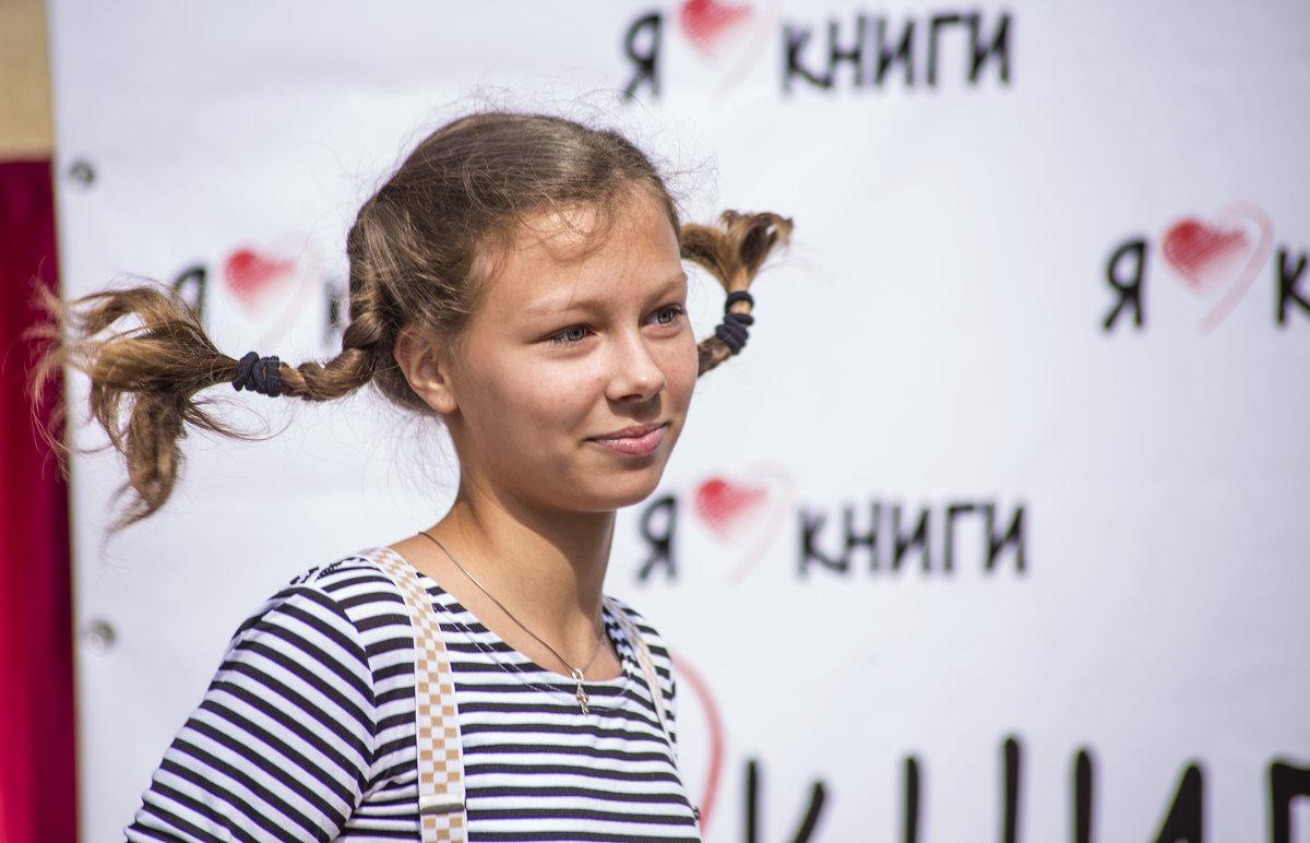 Пеппи - Анна Брацукова