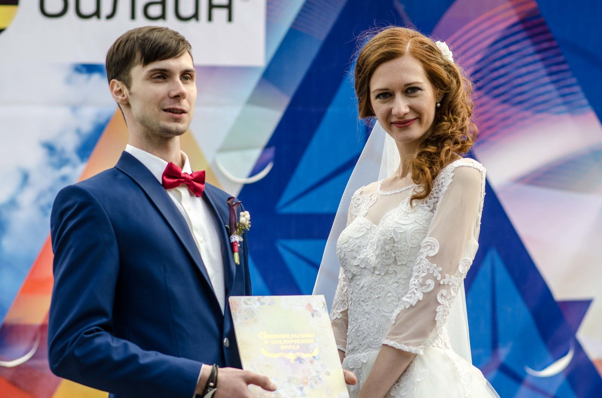 // - Владимир Нефедов