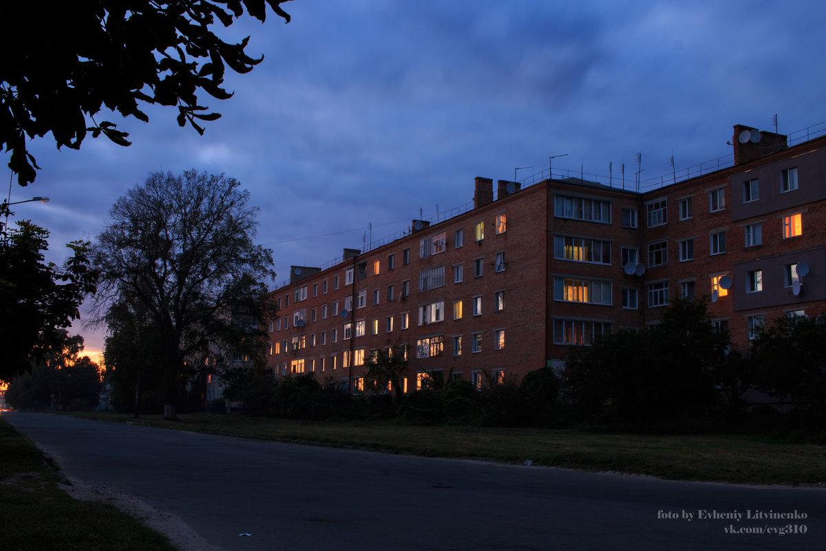 огни вечернего солнца зажигают окна - Евгений