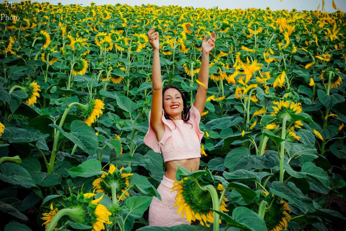 счастье в мелочах - Виктория Левина