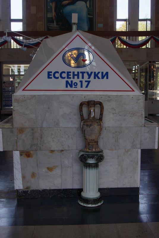 Ессентуки № 17. - Алексей Golovchenko