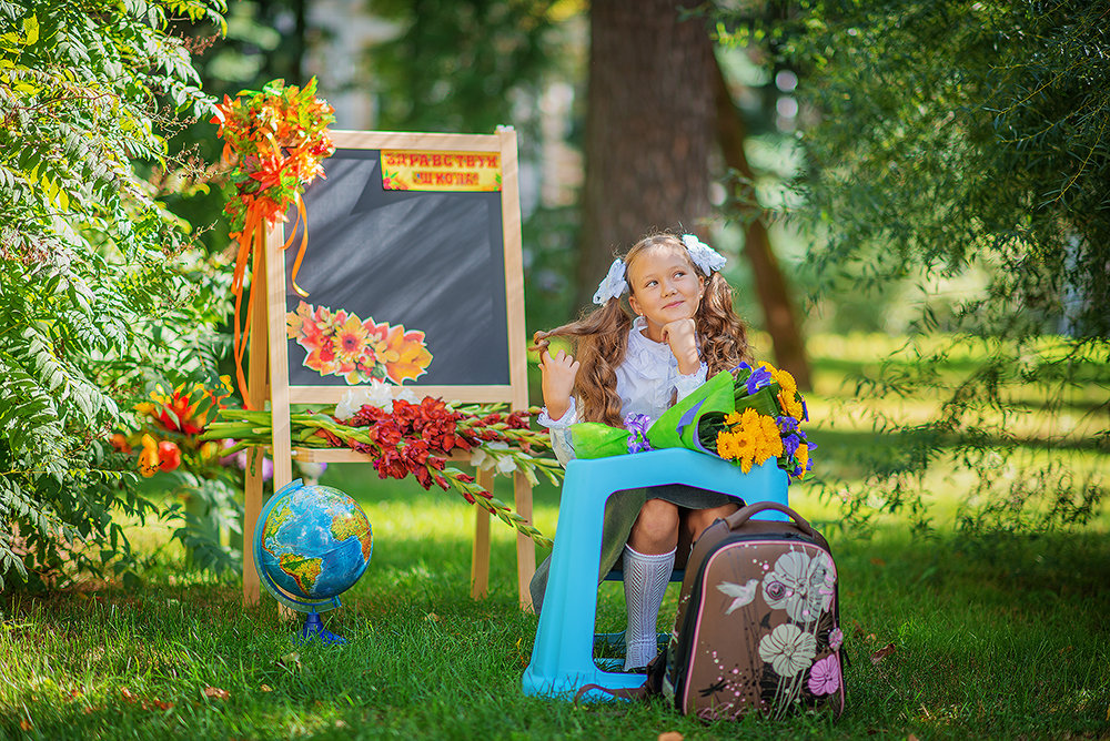 Школьная пора - Yana Sergeenkova