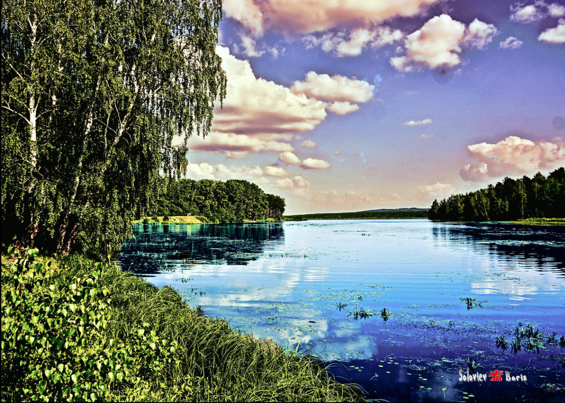 Осень на Урале - Борис Соловьев