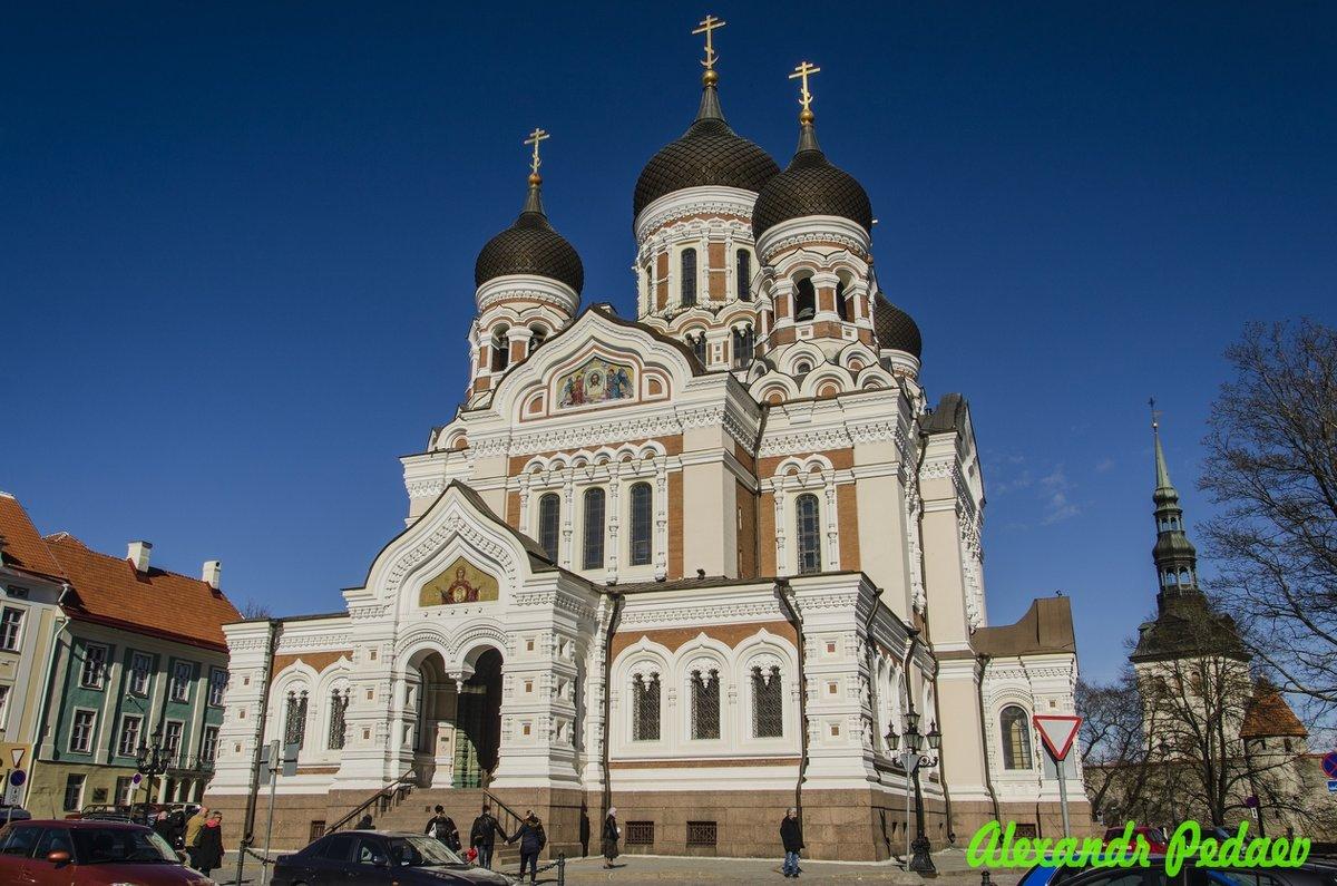 Таллин, Старый город, Александро - Невский Собор - Александр Педаев