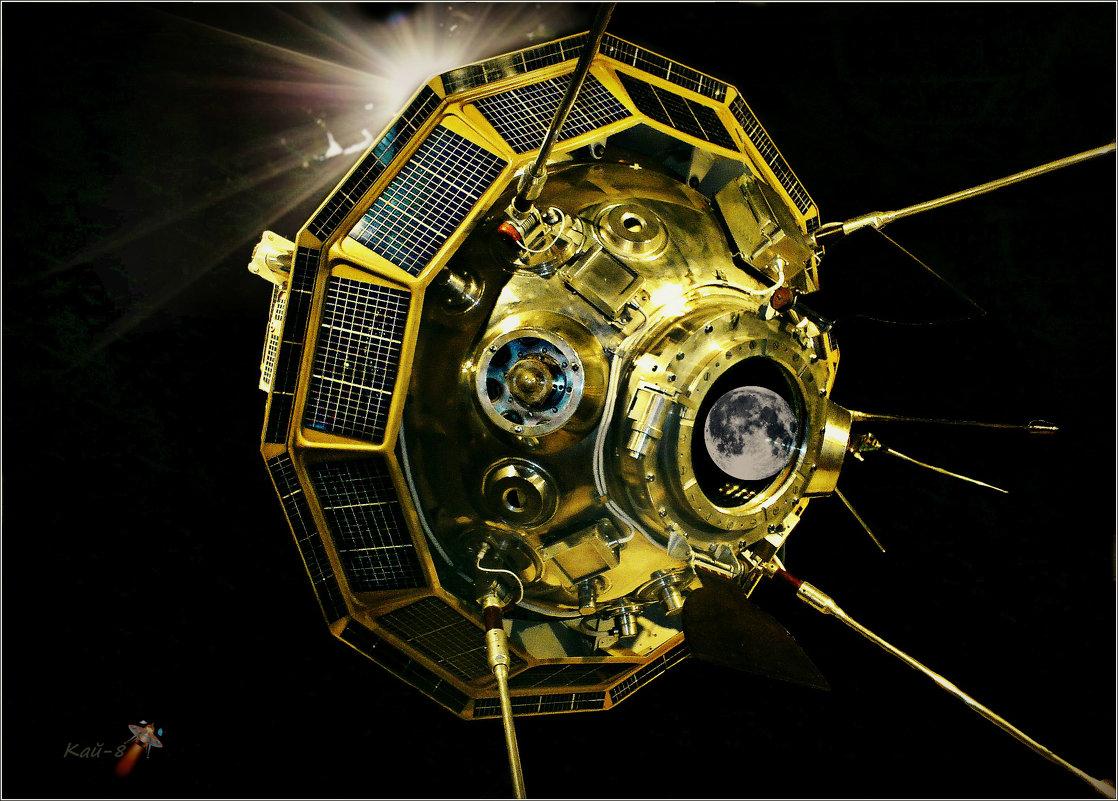 Сфотографировать обратную сторону Луны... - Кай-8 (Ярослав) Забелин