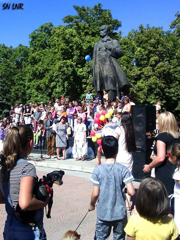 Как мы отпраздновали День Луганска! Зоо-дефиле - Наталья (ShadeNataly) Мельник